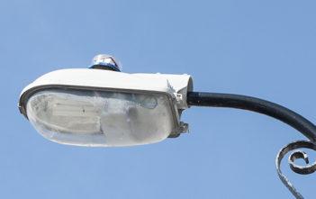 LED Lamp Head